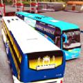 巴士赛车模拟器