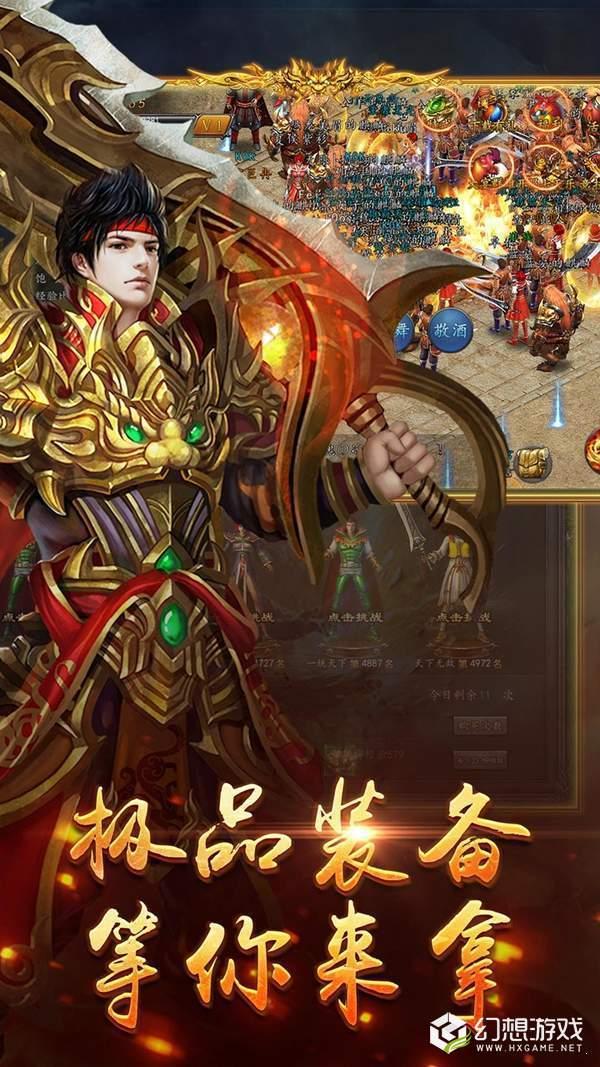 冥剑传图1
