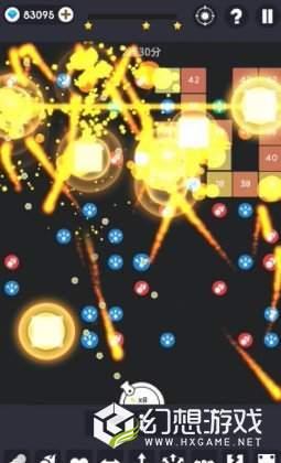 幻影弹球打砖块图2