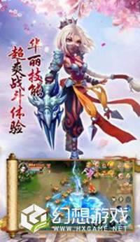 儒门圣皇图1