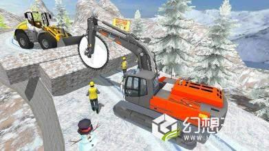 拆除挖掘机3D图2