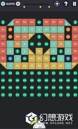 幻影弹球打砖块图3