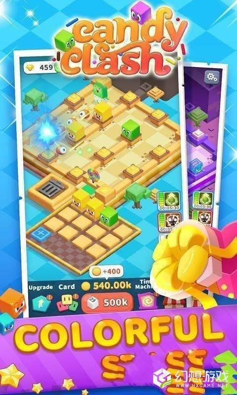 糖果碰撞迷宫冒险图1