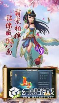 儒门圣皇图3