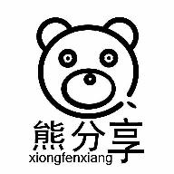 熊分享特殊字体生成