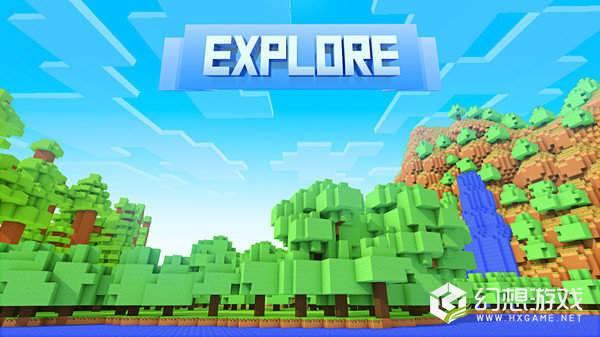 沙盒世界:探索工艺图3