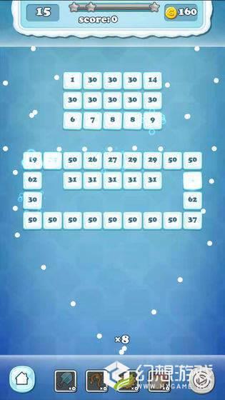 极地打砖块图2