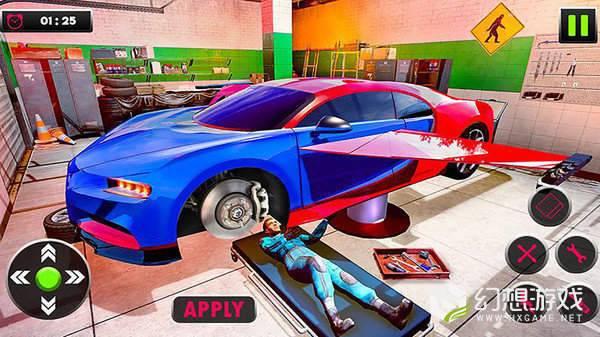 抖音雷哥的修车游戏图3