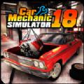 抖音雷哥的修车游戏  v1.1.7