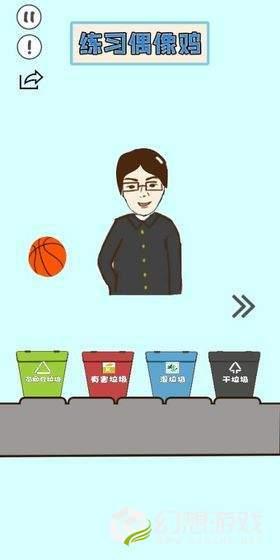 垃圾在哪儿图4
