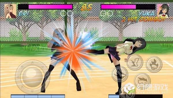 高中女生格斗模拟器图2