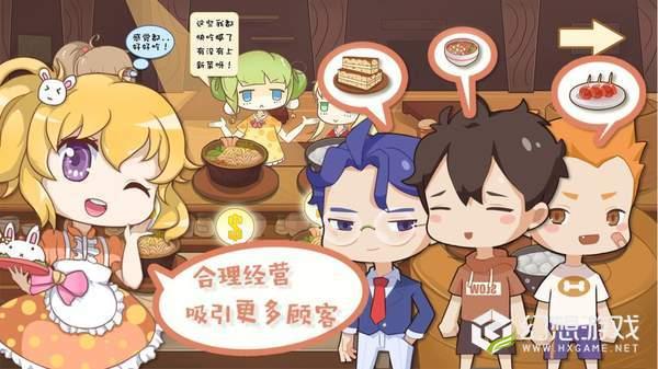 中国传统小吃店图3