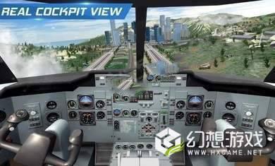 飞行员模拟器图2