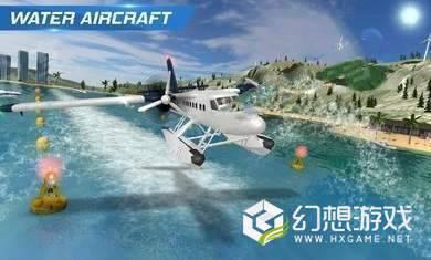 飞行员模拟器图1