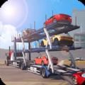 豪华跑车运输车模拟器  v1.0