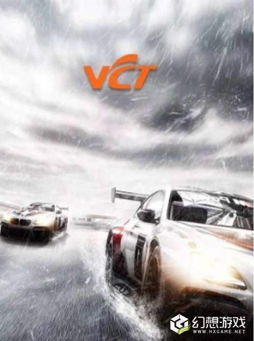 VCT汽车链图1