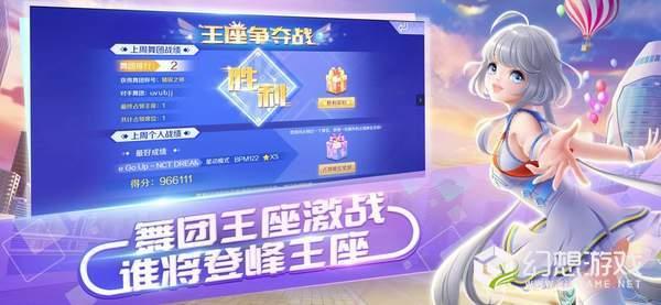 QQ炫舞炫宠战棋图1