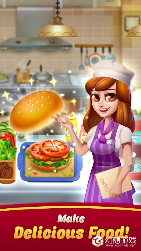 烹饪女王餐厅拉什图3