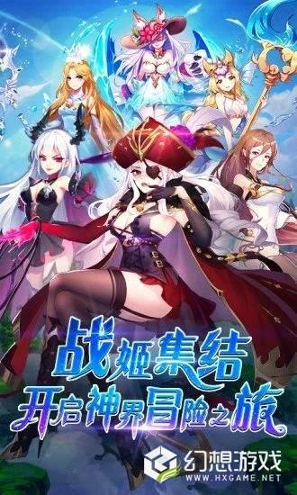 银魂之刃幻想妖姬图4