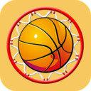 极速篮球  v1.0.1