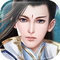 修仙幻境  v1.0
