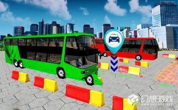 高级巴士停车场模拟器图2
