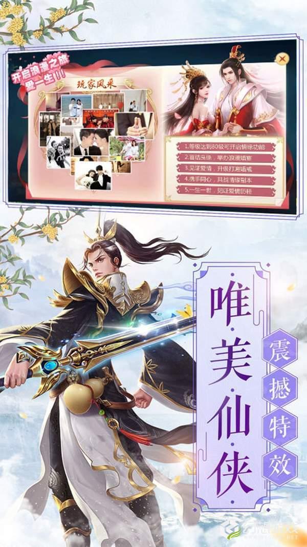 神皇(骑战手游)图5