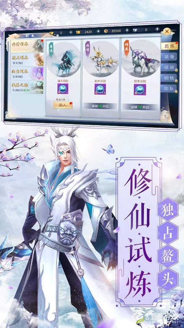 神皇(骑战手游)图1