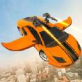 飞行汽车机器人