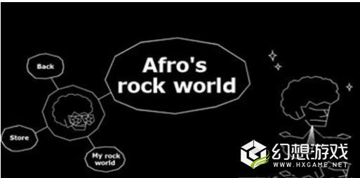 摇滚非洲图3