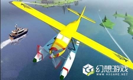 超能滑翔战机图2