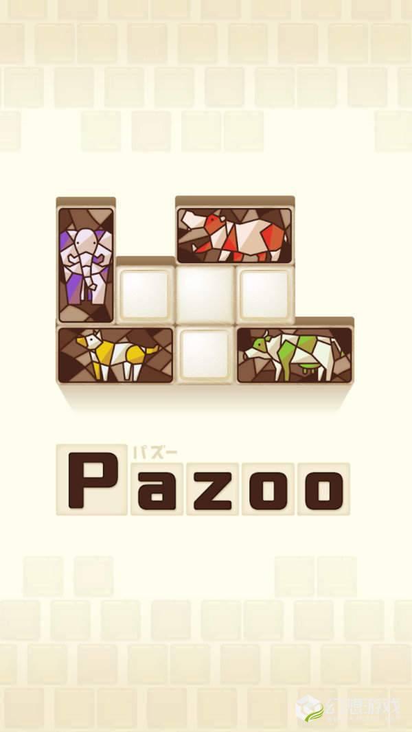 拼图动物园图4