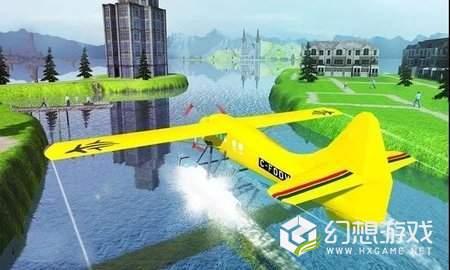 超能滑翔战机图1
