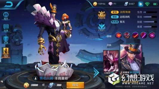 妖梦游戏框架图3