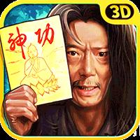 九阳神功  v1.0.0