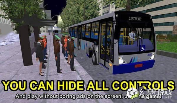 超级驾驶公交车图3