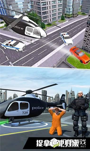 真实飞机模拟体验图3