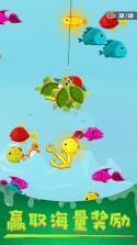 钓个鱼鱼图2