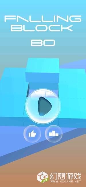 方块极速坠落图2