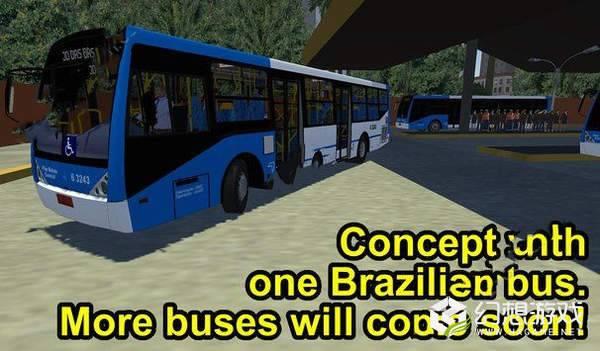 超级驾驶公交车图1