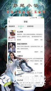 蓝笺小说图2