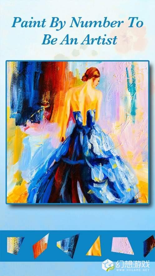 油彩艺术颜色按数字图4