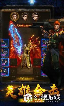 战神终极图3