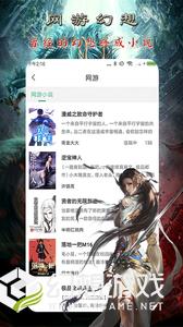蓝笺小说图3