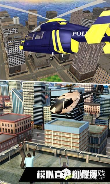 真实体验飞机模拟图3