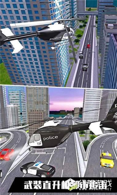 真实飞机模拟体验图1