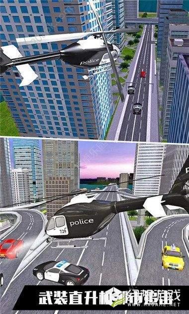 真实体验飞机模拟图2