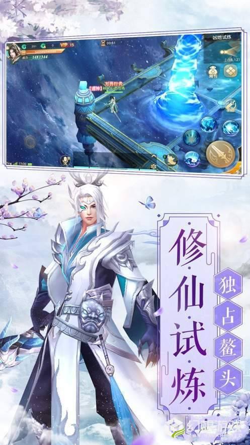 剑与江山2图1
