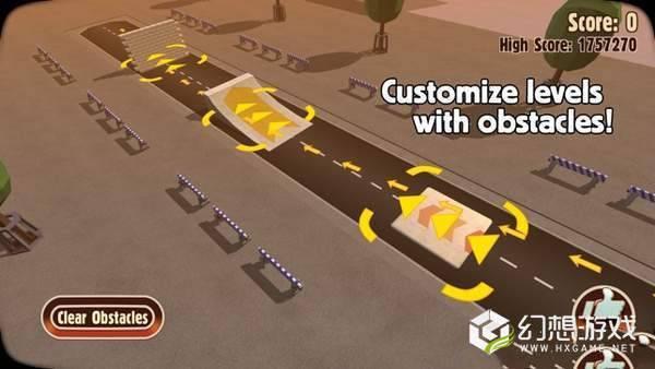 超真实车祸模拟图1