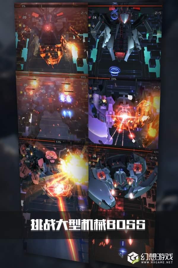 银河机战图3